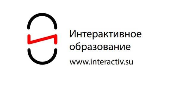 Интерактивное образование 2.jpg